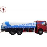 China 10000L 4x2 Heavy Duty Sprayer Water Truck / Water Container Truck on sale