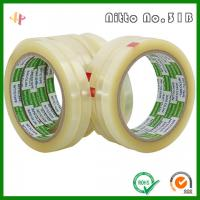 China Ridong 31B Test Tape Nitto31b Transformer Coil transparent Insulation Tape wholesale