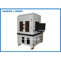 China Sealed Industrial Laser Welding Machines High Stability With Fiber Laser Source wholesale