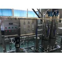 China Small Capacity Drinking Water Treatment Systems RO Purification Plant For Pure Water wholesale