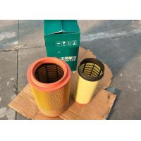 China HOWO Truck Original Engine Spare Parts Air Filter WG 9725190102 / 4.3kg on sale