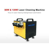 China 60W 120W Laser Cleaning Equipment For Hotels / Garment Shops / Building Material Shops wholesale