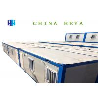 China Energy Efficient Prefabricated Shipping Container Homes , Cargo Container House on sale