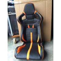 China Adjustable Sport Racing Seats With Single Or Double Slider Metal Frame wholesale