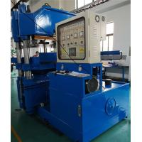 China Blue Color Single Station Hydraulic Pres Machine on sale