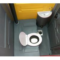 China plastic toilet movable toilet portable outdoor toilet good quality toilet for street project park garden wholesale