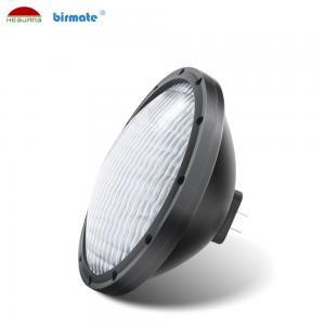 China RGB synchronous control 18W GX16D base AC 12V aluminum PAR56 LED pool light wholesale