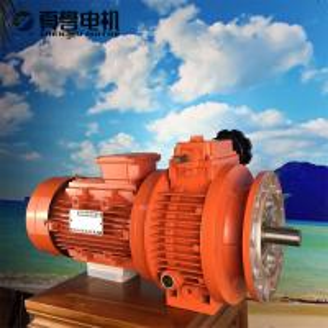 China High strength MB Stepless Speed Variator 0.12KW - 7.5KW , Variator Transmission wholesale