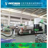 China HDPE LDPE film plastic granulator with water ring die face cutting wholesale