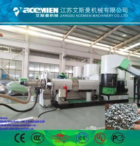 China PE film water ring pelletizer/PE PP water ring pelletizing line/PE die face cutting pelletizing wholesale