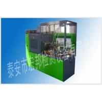 China CRS150 Common rail test bench wholesale