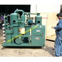 Buy cheap ZYD-I Transformer Oil Regeneration Purifier,Vacuum Oil Recycling System from wholesalers