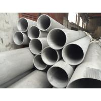 China 321 And 316Ti Seamless Stainless Steel Pipe Random Length For Chemical wholesale