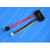 Buy cheap 57 SATA Data Cable from wholesalers