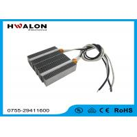 China High Power PTC Electric Heater1000w~3000w Heating Elements For Gloves / Boilers on sale