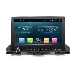 China Kia Forte Cerato 2019 Android Car GPS Navigation Radio Receiver 10.1 Inch Durable wholesale
