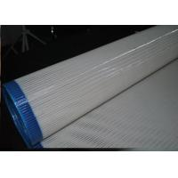 China Plain Weave Mesh With Spiral Conveyor Dryer For Drying Machine wholesale