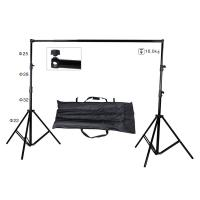 China  Retractable Telescopic Photographic Backdrop Stand with 2 light for the photographer  on sale