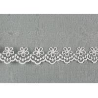 China Custom Lace Design Nylon Lace Trim Flower Embroidery Lace Ribbon For Tulle Dress wholesale