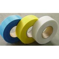 China Fiberglass Self Adhesive Tape Fiberglass Mesh Tape For Wall Glass Fiber Mesh Tape Glass Fiber Self-adhesive Tape wholesale