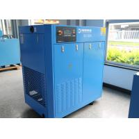 China Direct Driven Type Low Noise Air Compressor , Portable Quiet Air Compressor 30HP 22kW wholesale