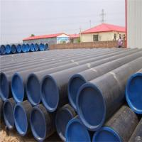 China AISI 01 Cold Work Grades Tool LSAW Steel Pipe Rounds Flats Plates Drill Rod wholesale