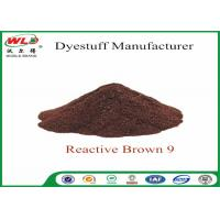 China Cotton Fabric Textile Reactive Dyes Reactive Red Brown K-B3R C I Reactive Brown 9 wholesale
