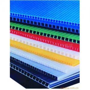 China Corrugated plastic sheet wholesale