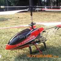 China 3CH R/C Helicopter with Gyro - RC Radio Remote Control Toy Helicopter Gyroscope wholesale