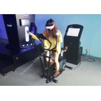 China Funny Instrument 9D VR Games , Virtual Reality Bike Simulator Viulux V8 VR Glasses on sale