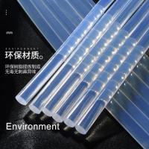 China Transparent Hot Melt Glue Stick Machine , EVA Hot Melt Glue Pillow , Pellets Making Machine on sale