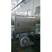 China Bottle drying equipment / automatic bottle dryer with air knife wholesale