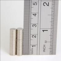 China Neodymium Magnets for Coin Case wholesale