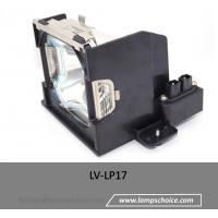 China Compatible Projector Lamp with housing For Canon Lv-7555 Projector (LV-LP17) wholesale