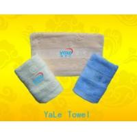 Business Gift, Towel Set, 100 Series, 10000 Kinds