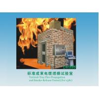 China Standard Bunched Cable Flammability Test Chamber 1M / S Speed 0.1Mpa Gas Pressure wholesale