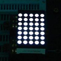 China 5 x 7 Dot-matrix LED Display, Suitable for Floor Display, 1.2 Inches wholesale