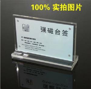 China acrylic photo cube frames wholesale