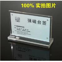 China acrylic photo cube frames wholesale