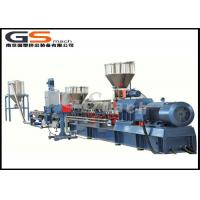 China Automatic Controlling System Plastic Pellet Extruder For PP NBR Modification wholesale
