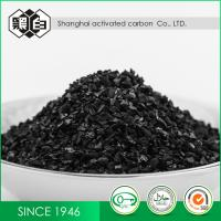 China Coconut Granular Activated Carbon For Desulfurization 1200mg/G High Iodine Value on sale