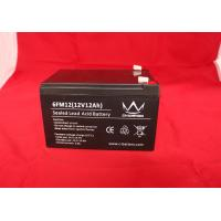 China Non - Polluting UPS Lead Acid Battery , High Seal Reacting Rate Deep Cycle Battery wholesale