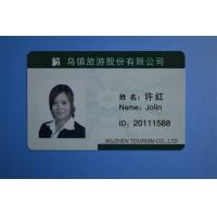 China ID card/student ic card/identity card/Photo ID card/Variable card on sale
