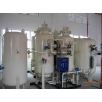 Buy cheap O2 PSA Oxygen Generator Pressure Swing Adsorption Plant Small air separation from wholesalers