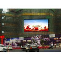 Quality P8 P9 Large Outdoor Full Color Led Screen Display , HD Led Panel Waterproof for sale