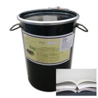 China PUR hot melt glue for bookbinding on sale