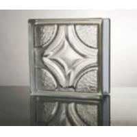 Buy cheap Kystantic Glass Block from wholesalers