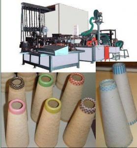 China Automatic Paper Cone Making Machine on sale