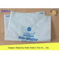 Quality Waterproof LDPE Heavy Duty Storage Bags Vertical Form Fill Seal For Fertilizer for sale