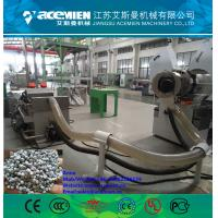 China EPS foam recycling machine pelletizing machine with auto feeding system wholesale